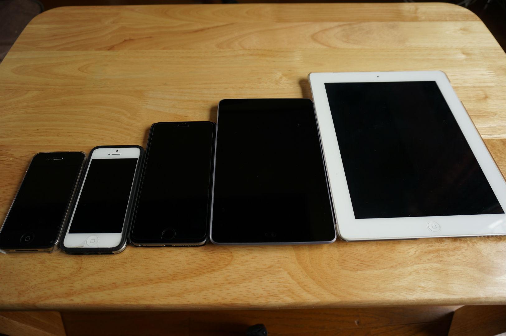 スマホ iPhone スタンド3