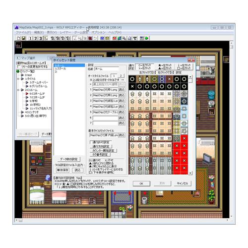 ゲーム制作ソフト