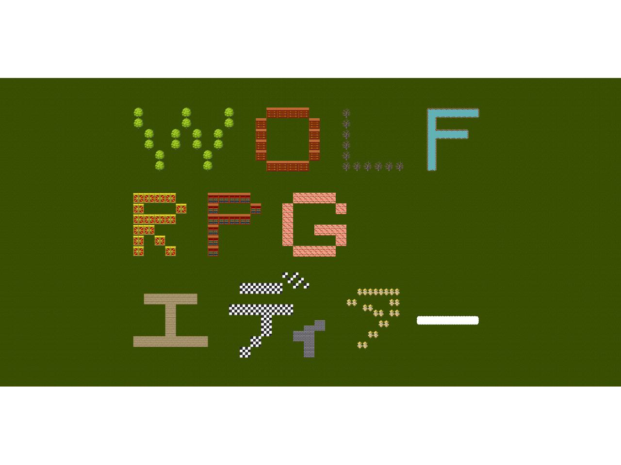アイキャッチ WOLF RPGエディター