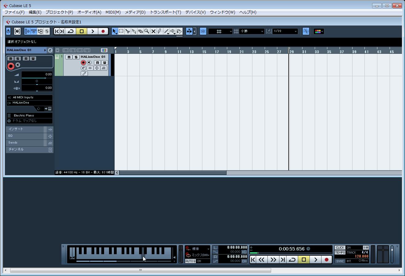 DTM Cubase9