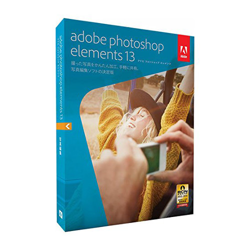 CGソフト Photoshop
